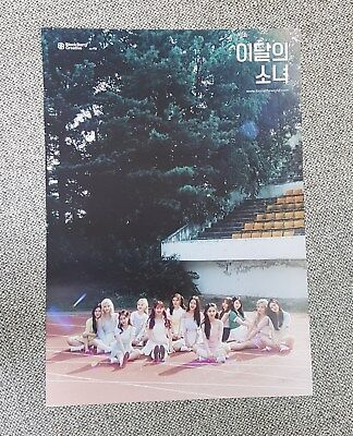 K-POP MONTHLY GIRL LOONA Mini Album [+ +] Limited B Ver. OFFICIAL POSTER -NEW-