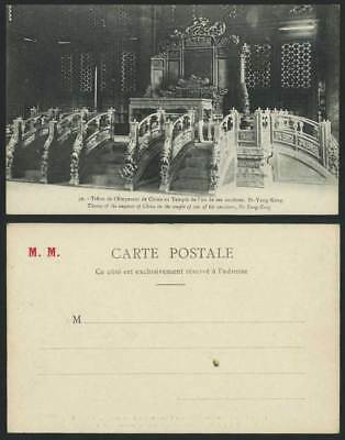 China c.1910 Old UB Postcard Throne of Emperor, Temple of Ancestors Pi-Yung-Kong