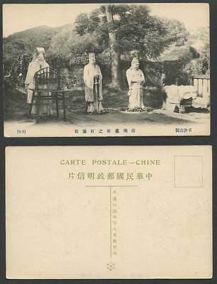 China Old Postcard Stone Statues in Right front of Yue Fei Tomb Temple, Hangzhou