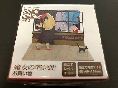 SANKEI Studio Ghibli mini Kiki's Delivery Service Shopping MP07-83 Paper Craft