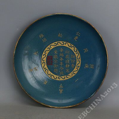 """9.8"""" Collect Old China Dynasty Chai Kiln Gold Blue Porcelain Plate Cup Bowl"""