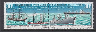 Gabon 1967 Stamp Day MINT sg311-312 se tenant MNH