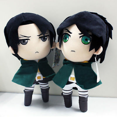 2pcs Attack On Titan Eren Jaeger & Levi Rivaille Plush Doll Stuffed Toy Gift