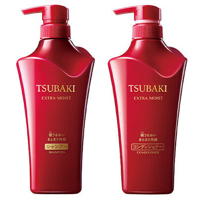 Shiseido Tsubaki Extra Moist Shampoo / Conditioner / Treatment