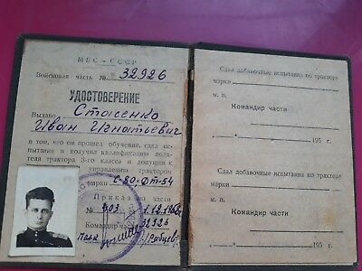 Soviet Russian Military Document. ID