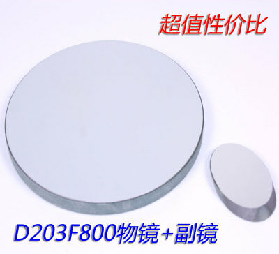 1PC D203F800 Primary mirror + secondary mirror Mirror Set for Telescope #5400 ZX
