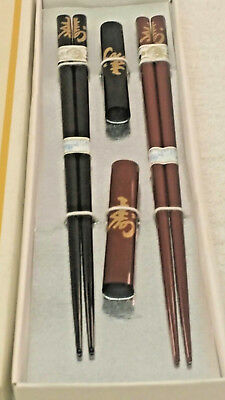 Vintage Chopstick Gift Set of 2 Lacquer w/ Caps New in original box