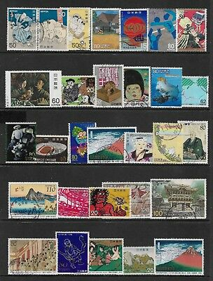 JAPAN mixed collection No.100, mostly used