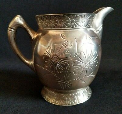 Antique Barbour Bros. Quadruple Silver Plate Floral Embossed Pitcher