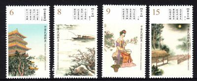 Taiwan 2018 Paintings Set 4 MNH