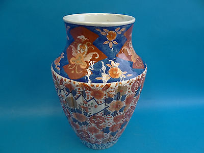 Antique Old Porcelain Chinese China Blue Red Floral Flowers Large Handmade Vase