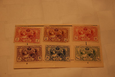 Set Of 6 Vintage Spain Postage Stamps, Unused And Hinged, Globus Stamp Co