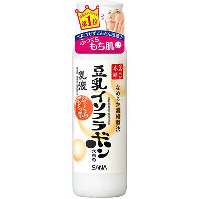 SANA NAMERAKA HONPO Milk Emulsion Bottle / Refill with Soymilk Isoflavone