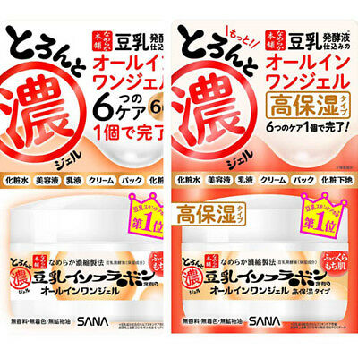 SANA NAMERAKA HONPO All in 1 Gel Stadard / Enrich with Soymilk Isoflavone