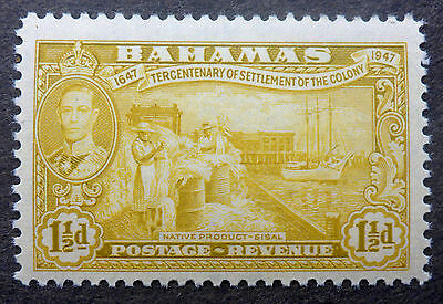 "Bahamas #134 Vf Mint Nh**(Native Product Sisal Work) Engraved By ""canadian Bankn"