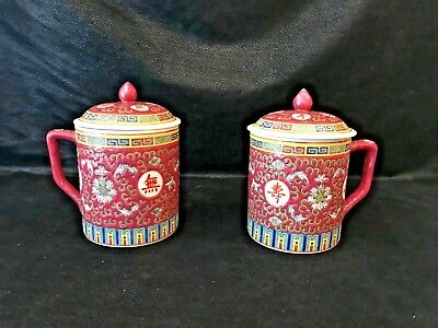 2 Large Porcelain Tea Cup with lid  Chinese Design Made In China