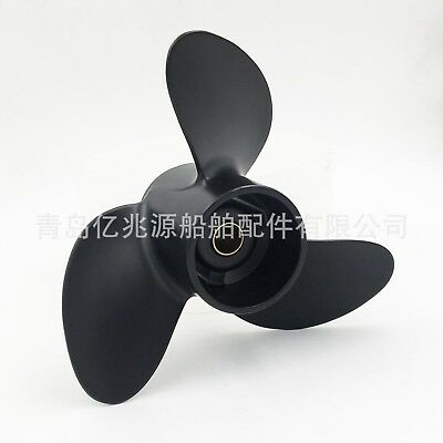 Marine Boat Yacht Aluminum Outboard Prop Propeller for Mercury 5 HP Engine