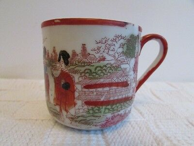 Vintage Japanese Egg Shell Hand Painted Geisha Cup