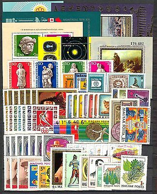 Hungary 1976. Full year sets with souvenir sheets MNH Mi: 85.20 EUR !