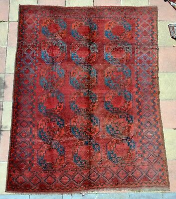 VINTAGE TURKOMEN ERSARI RUG : SIZE is 293 x 217 cm 9.6 x 7.11 ft
