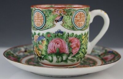 Chinese Export Porcelain Demitasse Teacup & Saucer Set