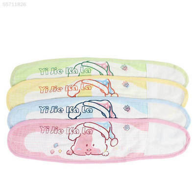 7740 Infant Baby Umbilical Cotton Cord Care Breathable Widen Baby Protection