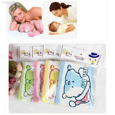 DAB2 Baby Umbilical Cotton Cord Care Breathable Navel Belt Care Belly Protection