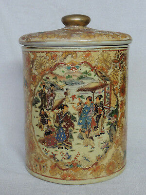 Vintage Cookie Jar Asian Motif Chinese Fine Condition