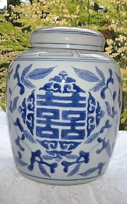 """Large Vintage Chinese blue & white porcelain Ginger Jar w/ double Happiness. 10"""""""