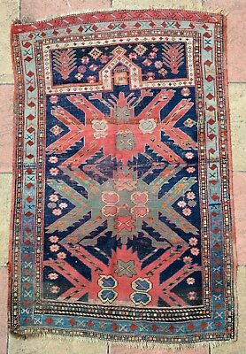 ANTIQUE KARABAGH PRAYER RUG : SIZE is 162 x 104 cm 5.3 x 3.4 ft