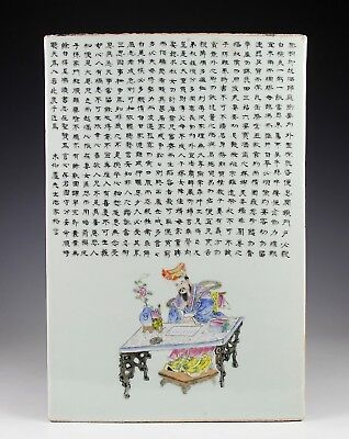 Antique Chinese Porcelain Tile Plaque With Scholar And Writing