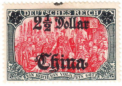 Kolonien China, Auslandpost in China, MiNr. 37 A ungestempelt