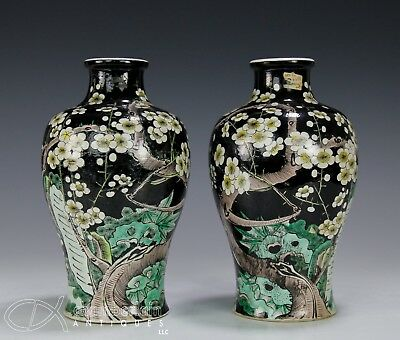 Mirror Pair Old Chinese Famille Noire Porcelain Vases With Prunus