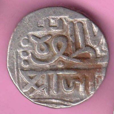 Nawanagar State-Shree Jaam-One Kori-Rarest Beautiful Silver Coin-17