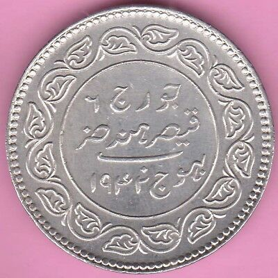 Kutch/bhuj State-1942-5 Kori-King George 6/vijayrajji-Beautiful Silver Coin-19