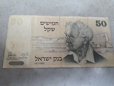 Collector of bills from israel 50 shekels 1973