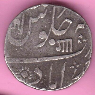 Baroda State-'gaa' Nagri-Ahmedabad Mint-One Rupee-Rare Beautiful Silver Coin-44