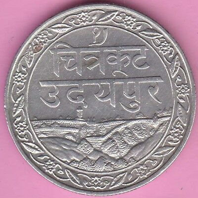 Mewar State-Friendship With London-One Rupee-Rarest Beautiful Silver Coin-60