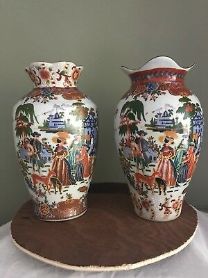 A Pair Of chinease Vases
