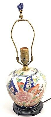 "Antique Chinese Ginger Jar Lamp Pink Peony With Lapis Lazuli Finial17"" Asian"