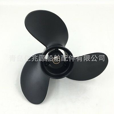 Marine Boat Yacht Aluminum Outboard Prop Propeller for Mercury 8-9.9 HP Engine