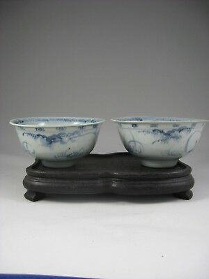 Very Rare Pair of 16th Century Blue and White Bowls, Ming Period