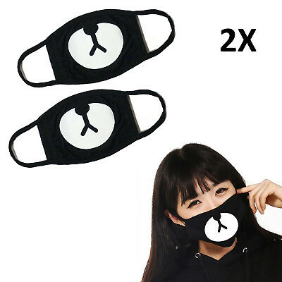 2-Pack Unisex Cute Fashion Mask Cold Mask Anti-dust Mask Cartoon Face Mouth Mask