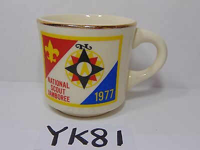Vintage Coffee Cup National Scout Jamboree 1977 Rare Boy Scout Compass