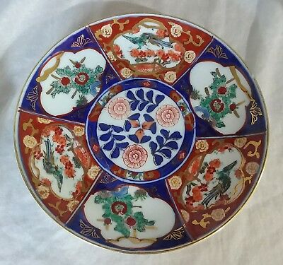 GOLD IMARI Plate Japanese Hand Painted Porcelain Goldimari