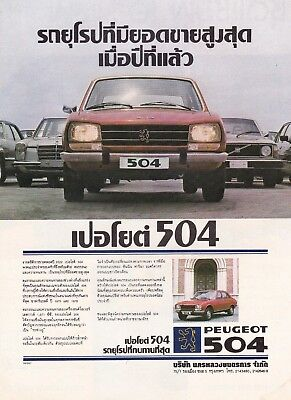 1980 - PEUGEOT 504 - VINTAGE PRINT AD from THAILAND