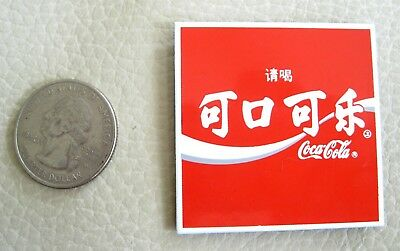Coke, Coca Cola Asian Magnet, Sign, Disney World, China, Japan, Vintage, Unused
