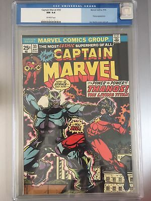 Captain Marvel #33 Cgc 9.4 Marvel Comics Off White Pages 1974 Origin Of Thanos