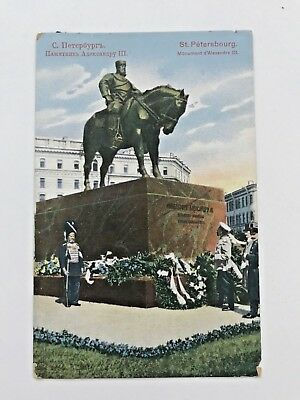 An Antique Russian Postcard Of The Alexander III Monument In St. Petersburg