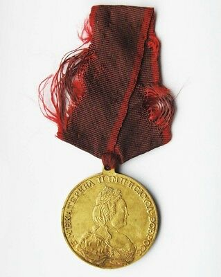 Extremely Rare RUSSIAN MEDAL for RUSSO SWEDISH WAR